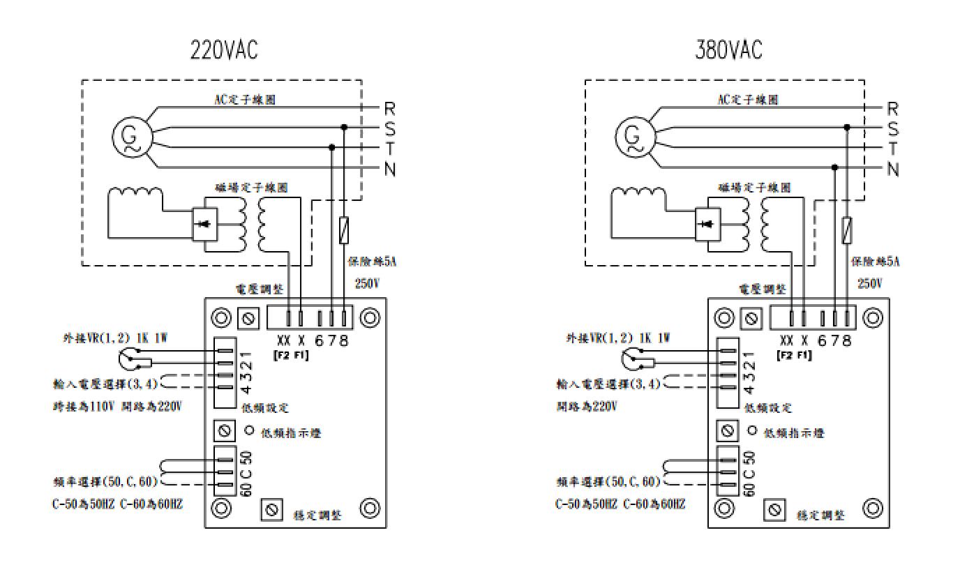 sx460发电机调压板接线图