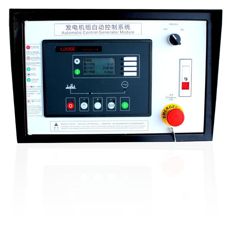 发电机控制屏